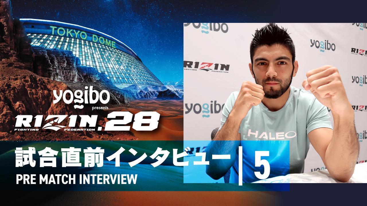 画像: サトシ、斎藤裕、元谷、岡田 Yogibo presents RIZIN.28 試合前インタビュー Vol.5 - RIZIN FIGHTING FEDERATION オフィシャルサイト