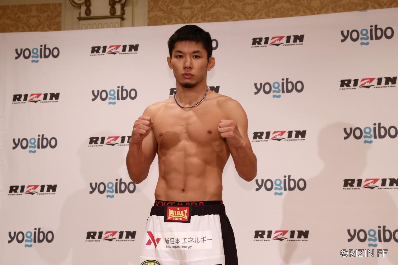 画像1: Fight #3 - 66.0kg: Yutaka Saito (65.70kg) vs Vugar Karamov (65.60kg)