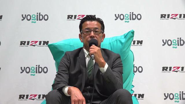 画像: Yogibo presents RIZIN.28 榊原CEO 総括 youtu.be
