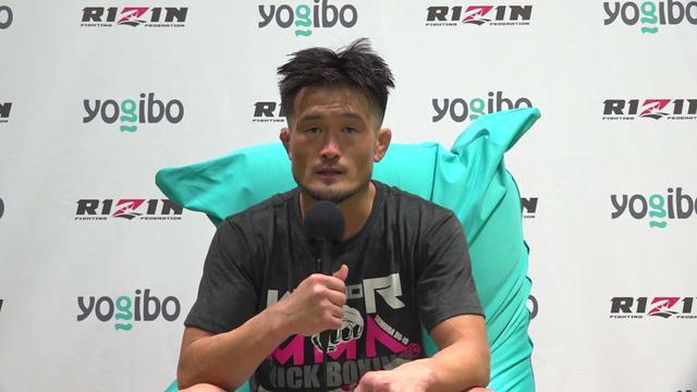 """画像: Yogibo presents RIZIN.28 春日井""""寒天""""たけし 試合後インタビュー youtu.be"""