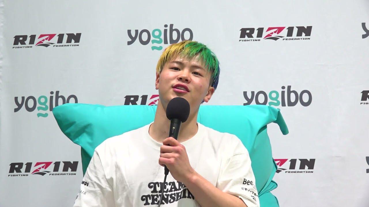 画像: Yogibo presents RIZIN.28 那須川天心 試合後インタビュー youtu.be
