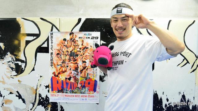 画像: 矢地「手応えしかない」Yogibo presents RIZIN.29 公開練習 - RIZIN FIGHTING FEDERATION オフィシャルサイト