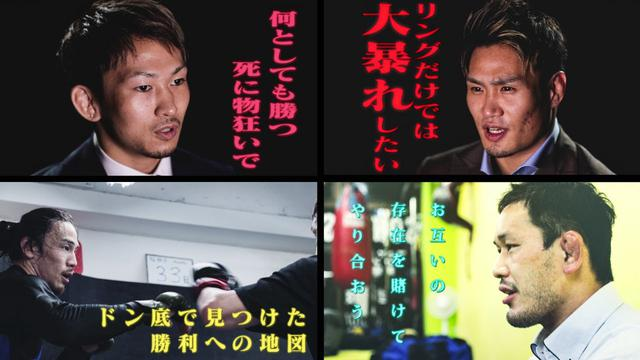 画像: 【煽り映像】「RIZINバンタム級 JAPAN GP - 1st Round (Osaka) 」&「矢地祐介 vs. 川名TENCHO雄生」- RIZIN.29 youtu.be