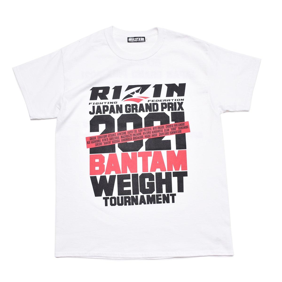画像5: shop.rizinff.com