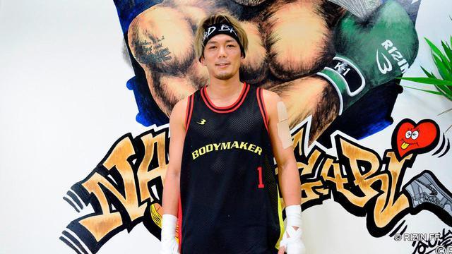 画像: 皇治「優勝して、しっかり結果で表す」Yogibo presents RIZIN.29 公開練習 - RIZIN FIGHTING FEDERATION オフィシャルサイト