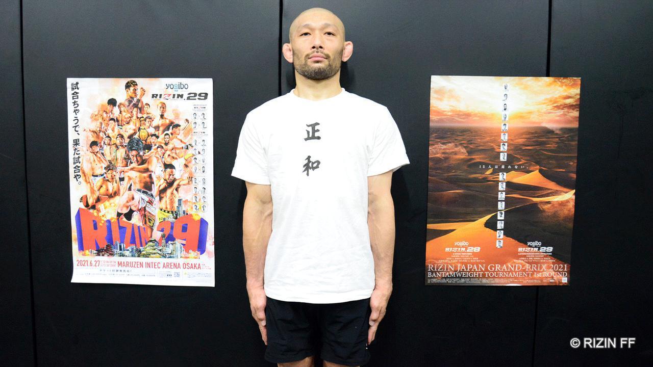 画像: 今成「殴って倒します!」Yogibo presents RIZIN.29 公開練習 - RIZIN FIGHTING FEDERATION オフィシャルサイト
