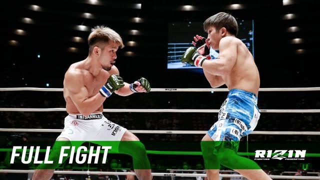 画像: Full Fight   竿本樹生 vs. 北方大地 / Tatsuki Saomoto vs. Daichi Kitakata - RIZIN.25 youtu.be