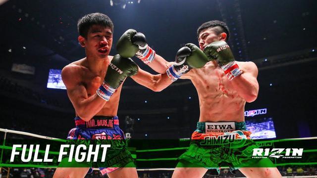 画像: Full Fight   吉成名高 vs. ペットマライ・ペットジャルーンウィット / Nadaka Yoshinari vs. Petmalai Phetjaroenvit - RIZIN.26 youtu.be