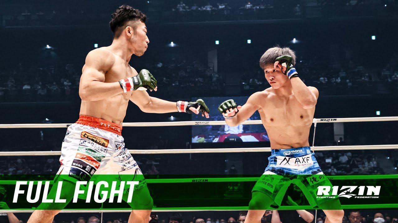 画像: Full Fight   中村優作 vs. 竿本樹生 / Yusaku Nakamura vs. Tatsuki Saomoto - RIZIN.23 youtu.be