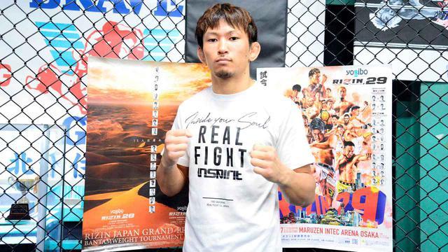 画像: 伊藤「何が何でも勝ちに行きます!」Yogibo presents RIZIN.29 公開練習 - RIZIN FIGHTING FEDERATION オフィシャルサイト