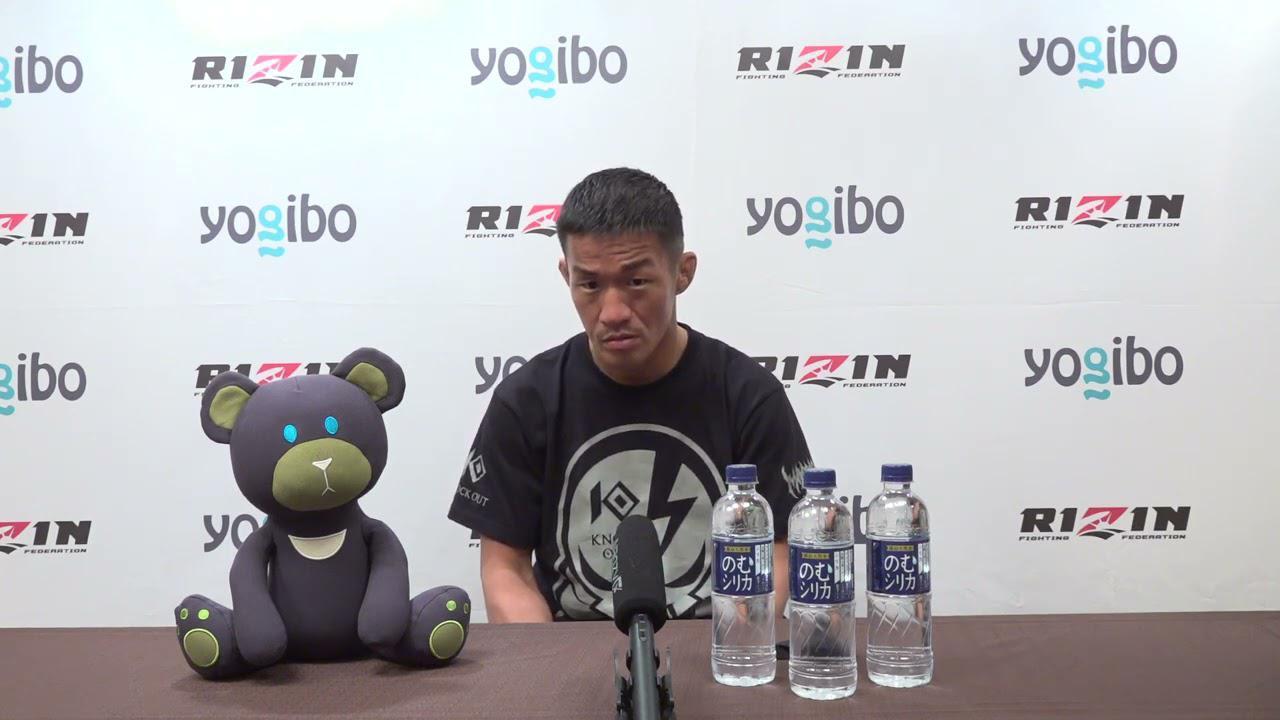 画像: Yogibo presents RIZIN.29 大塚隆史 試合前インタビュー youtu.be