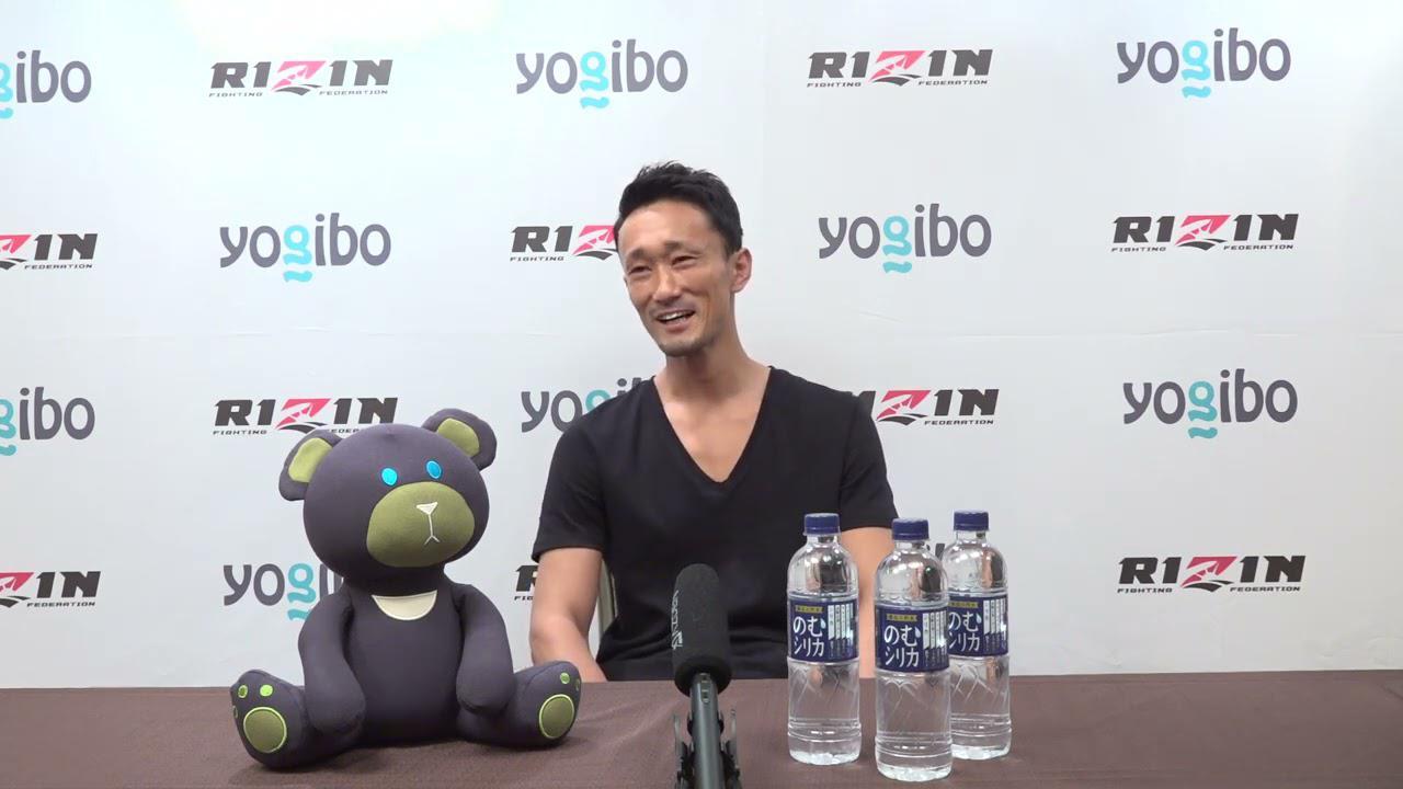 画像: Yogibo presents RIZIN.29 梅野源治 試合前インタビュー youtu.be