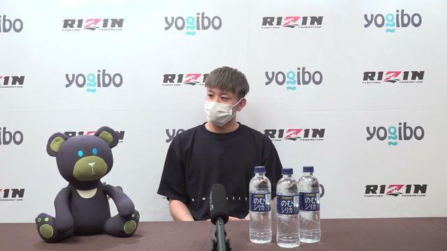 画像: Yogibo presents RIZIN.29 獅庵 試合前インタビュー youtu.be