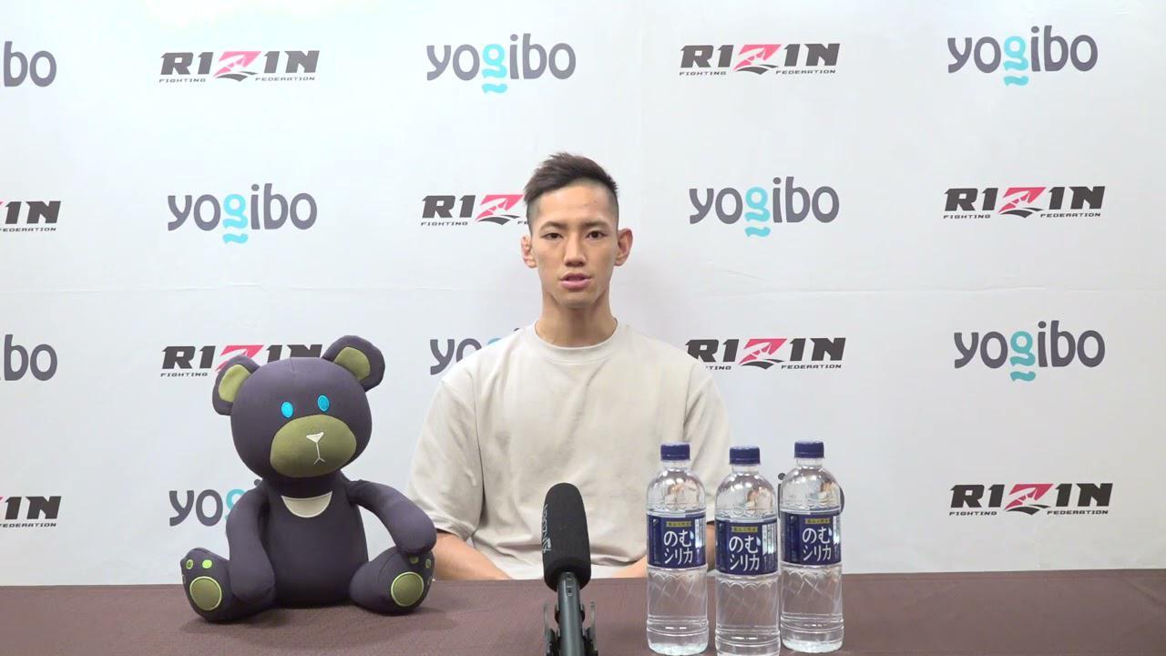 画像: Yogibo presents RIZIN.29 髙橋亮 試合前インタビュー youtu.be
