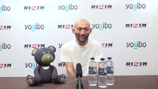 画像: Yogibo presents RIZIN.29 今成正和 試合前インタビュー youtu.be