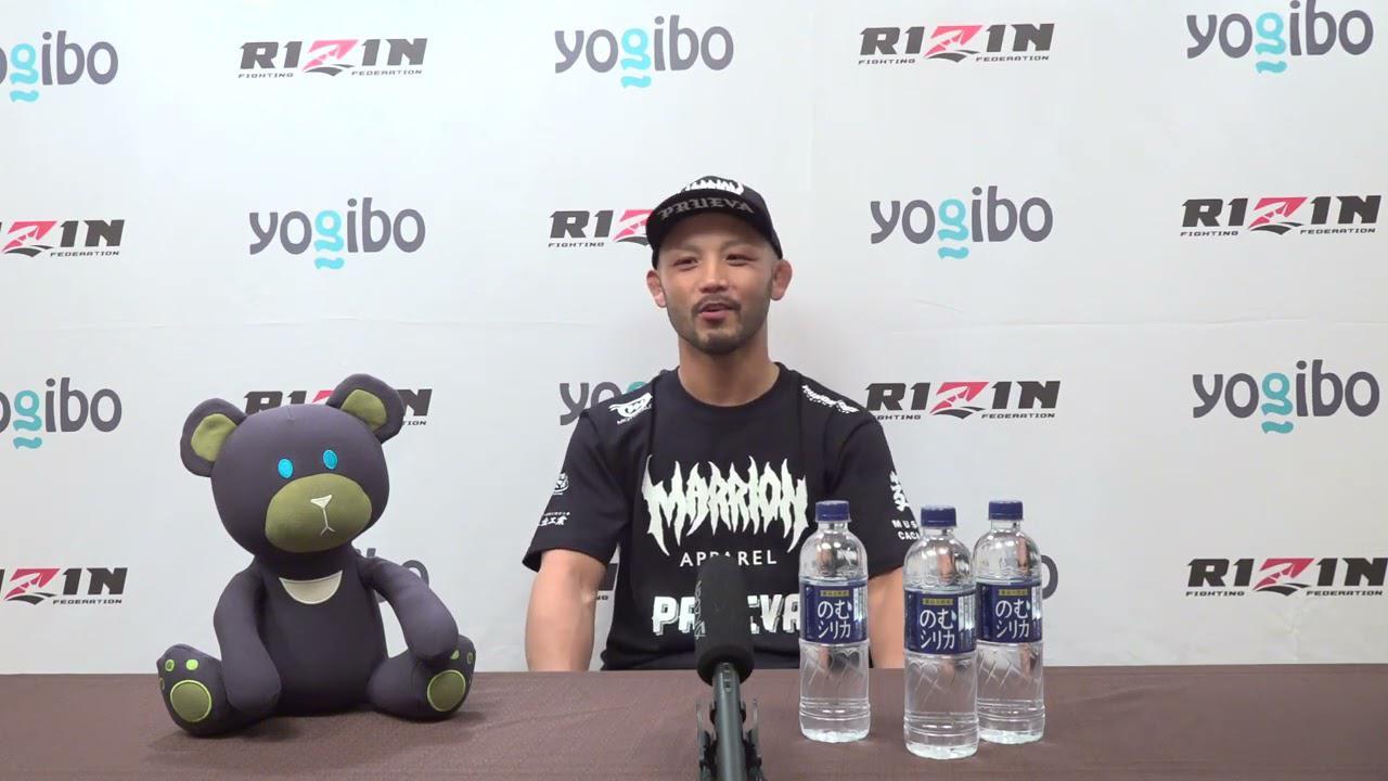 画像: Yogibo presents RIZIN.29 倉本一真 試合前インタビュー youtu.be