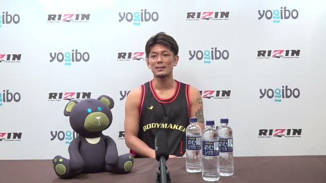画像: Yogibo presents RIZIN.29 皇治 試合前インタビュー youtu.be