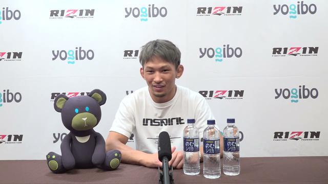 画像: Yogibo presents RIZIN.29 伊藤空也 試合前インタビュー youtu.be
