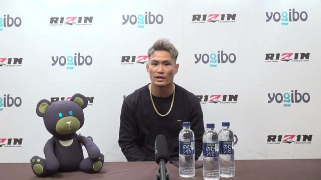 画像: Yogibo presents RIZIN.29 金太郎 試合前インタビュー youtu.be