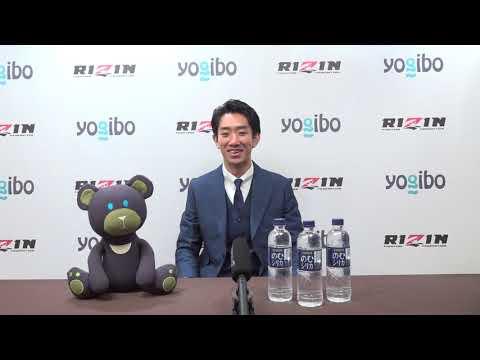 画像: Yogibo presents RIZIN.29 瀧澤謙太 試合前インタビュー youtu.be