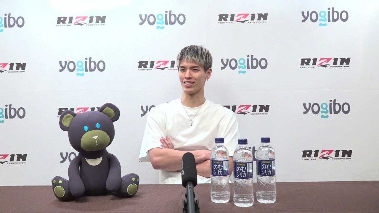 画像: Yogibo presents RIZIN.29 白鳥大珠 試合前インタビュー youtu.be