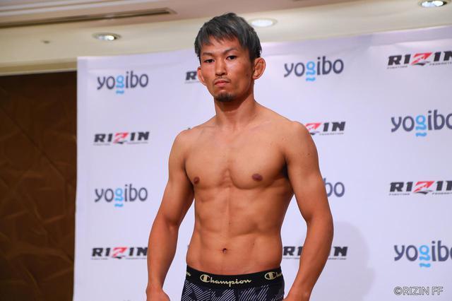 画像2: Fight #12 - 61.0kg : Kintaro (60.85kg) vs Kuya Ito (60.85kg)