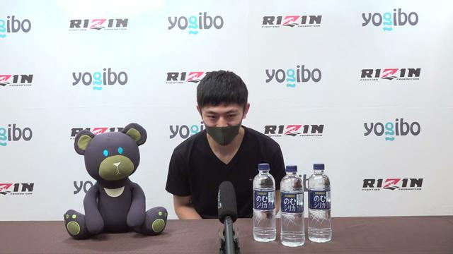画像: Yogibo presents RIZIN.29 吉成名高 試合前インタビュー youtu.be
