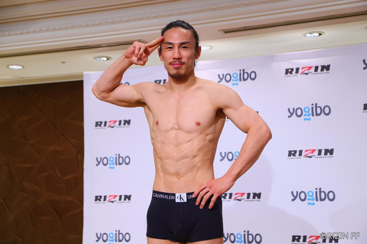 画像1: Fight #8 - 71.0kg : Yusuke Yachi (70.75kg) vs