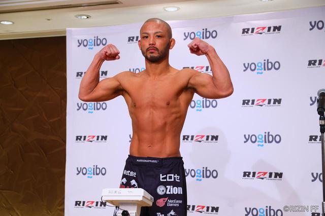 画像1: Fight #9 - 61.0kg : Kazuma Kuramoto (60.70kg) vs Alan Hiro Yamaniha (60.80kg)