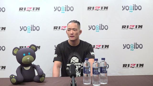画像: Yogibo presents RIZIN.29 青井人 試合前インタビュー youtu.be