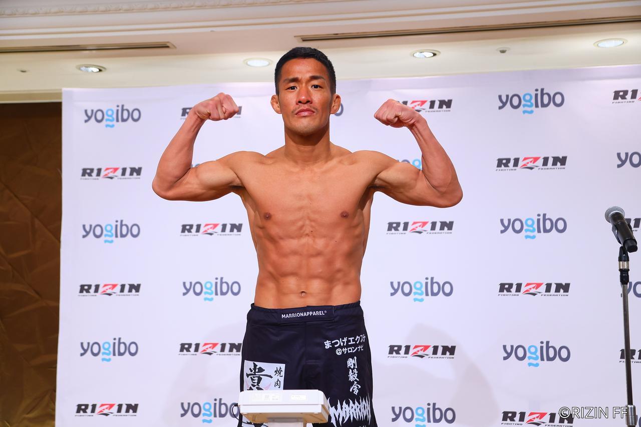 画像1: Fight #11 - 61.0kg : Takafumi Otsuka (61.00kg) vs Shian (60.85kg)