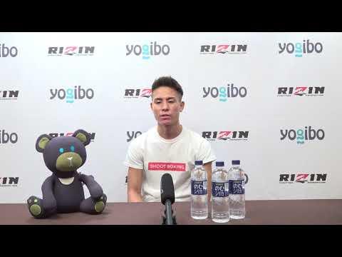 画像: Yogibo presents RIZIN.29 植山征紀 試合前インタビュー youtu.be