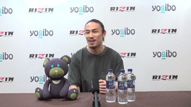 画像: Yogibo presents RIZIN.29 矢地祐介 試合前インタビュー youtu.be