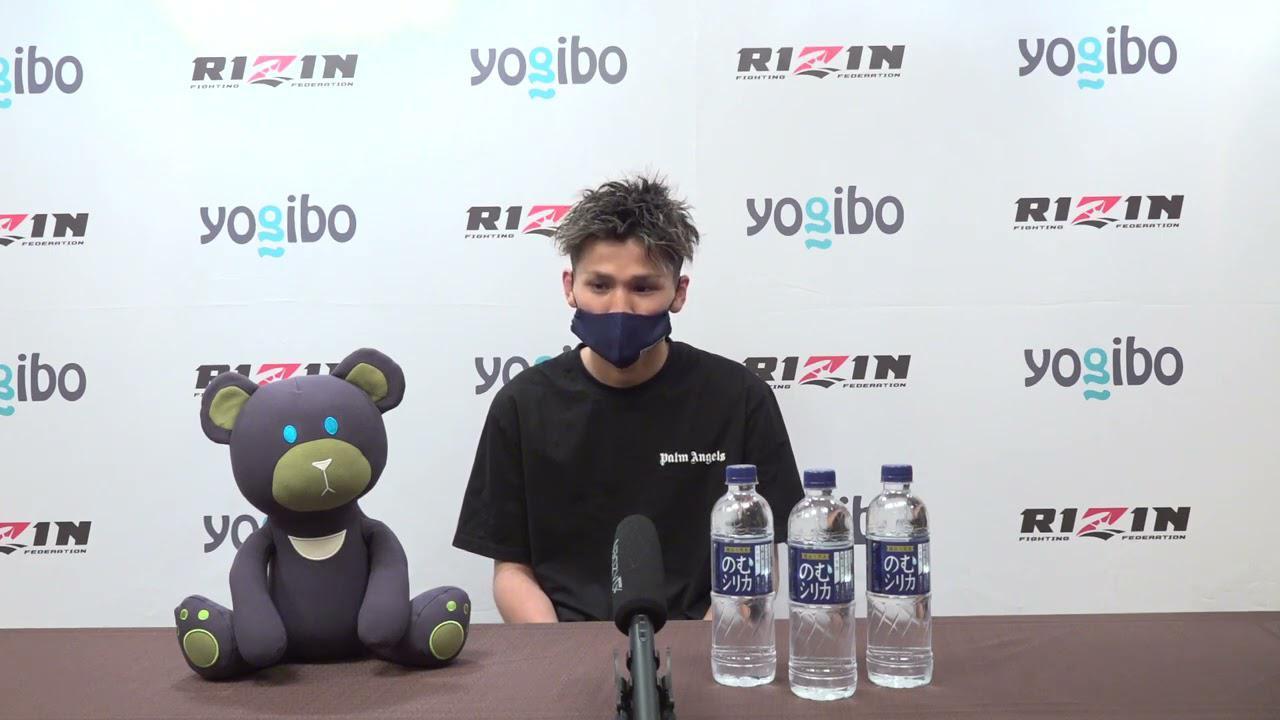 画像: Yogibo presents RIZIN.29 誓 試合前インタビュー youtu.be