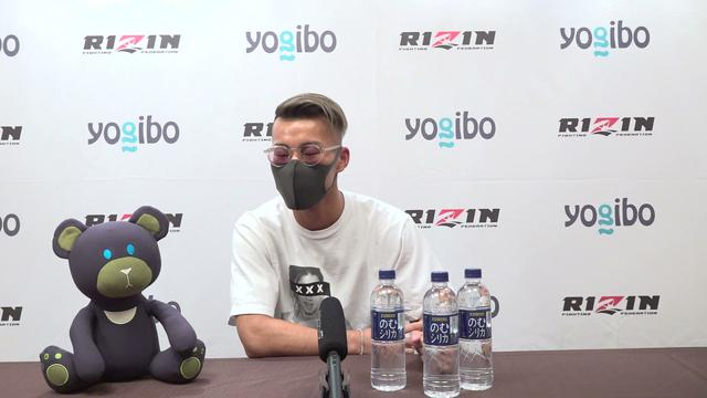 画像: Yogibo presents RIZIN.29 泉丈成 試合前インタビュー youtu.be