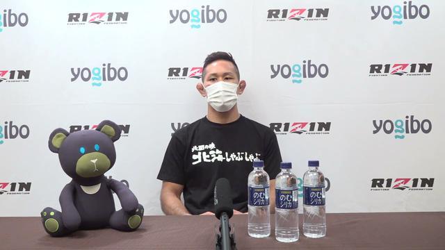 画像: Yogibo presents RIZIN.29 川名雄生 試合前インタビュー youtu.be