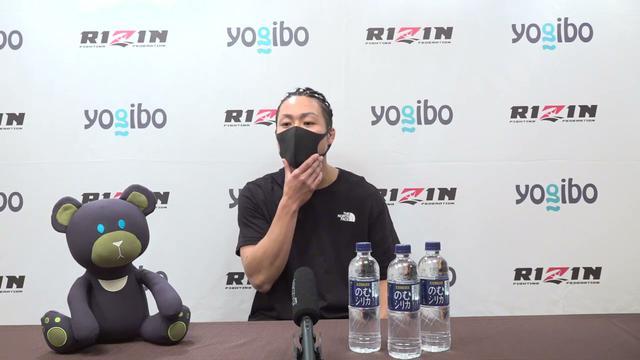 画像: Yogibo presents RIZIN.29 山畑雄摩 試合前インタビュー youtu.be