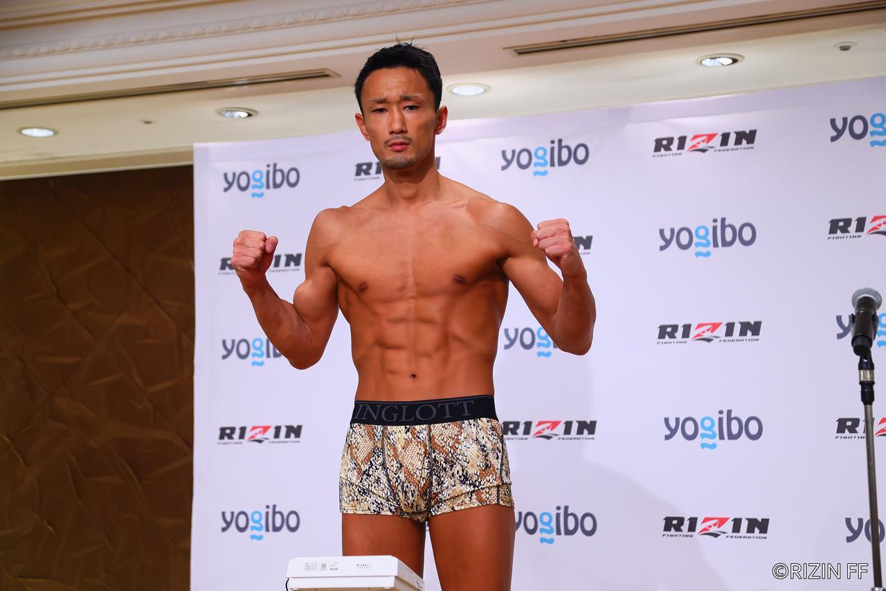 画像2: Fight #4 - 61.0kg : KOUZI (61.00kg) vs Genji Umeno (60.95kg)