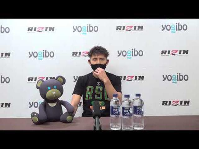 画像: Yogibo presents RIZIN.29 髙橋聖人 試合前インタビュー youtu.be