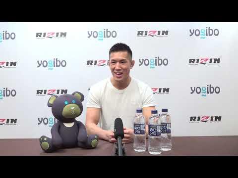 画像: Yogibo presents RIZIN.29 白川陸斗 試合前インタビュー youtu.be
