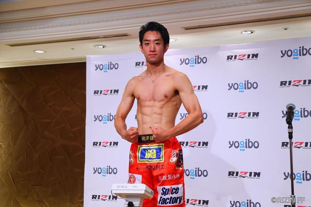 画像1: Fight #10 - 61.0kg : Kenta Takizawa (60.95kg) vs Masakazu Imanari (60.70kg)