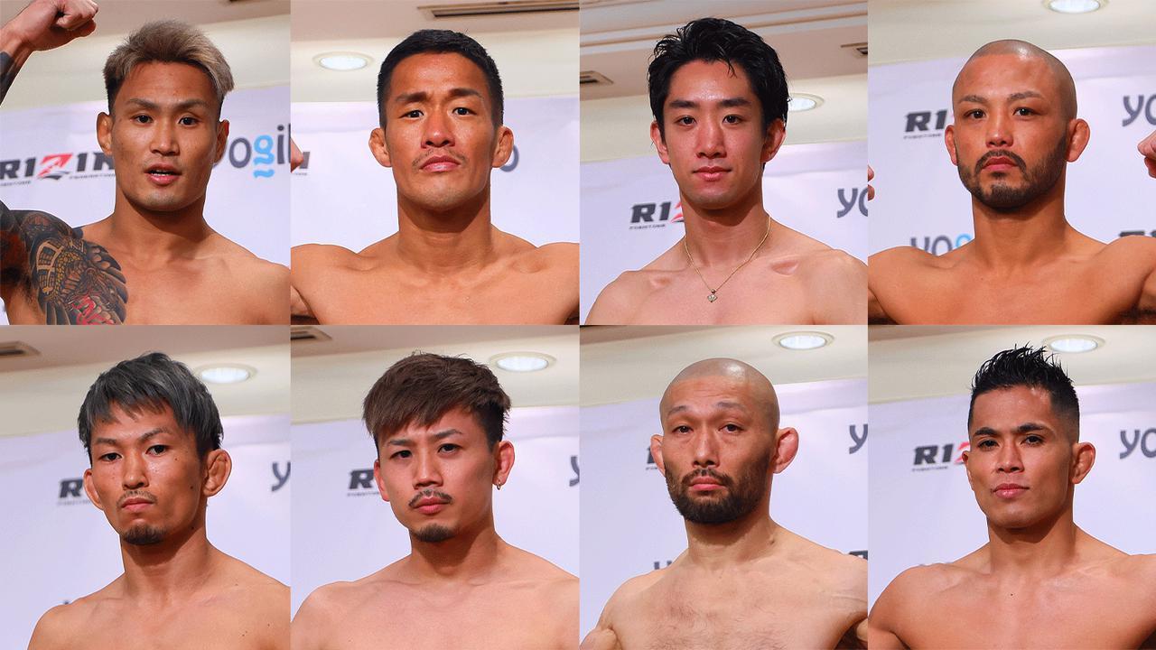 画像: All fighters make weight for RIZIN.29, Damien Brown and Joe Ferraro return to the commentary desk. - RIZIN FIGHTING FEDERATION オフィシャルサイト