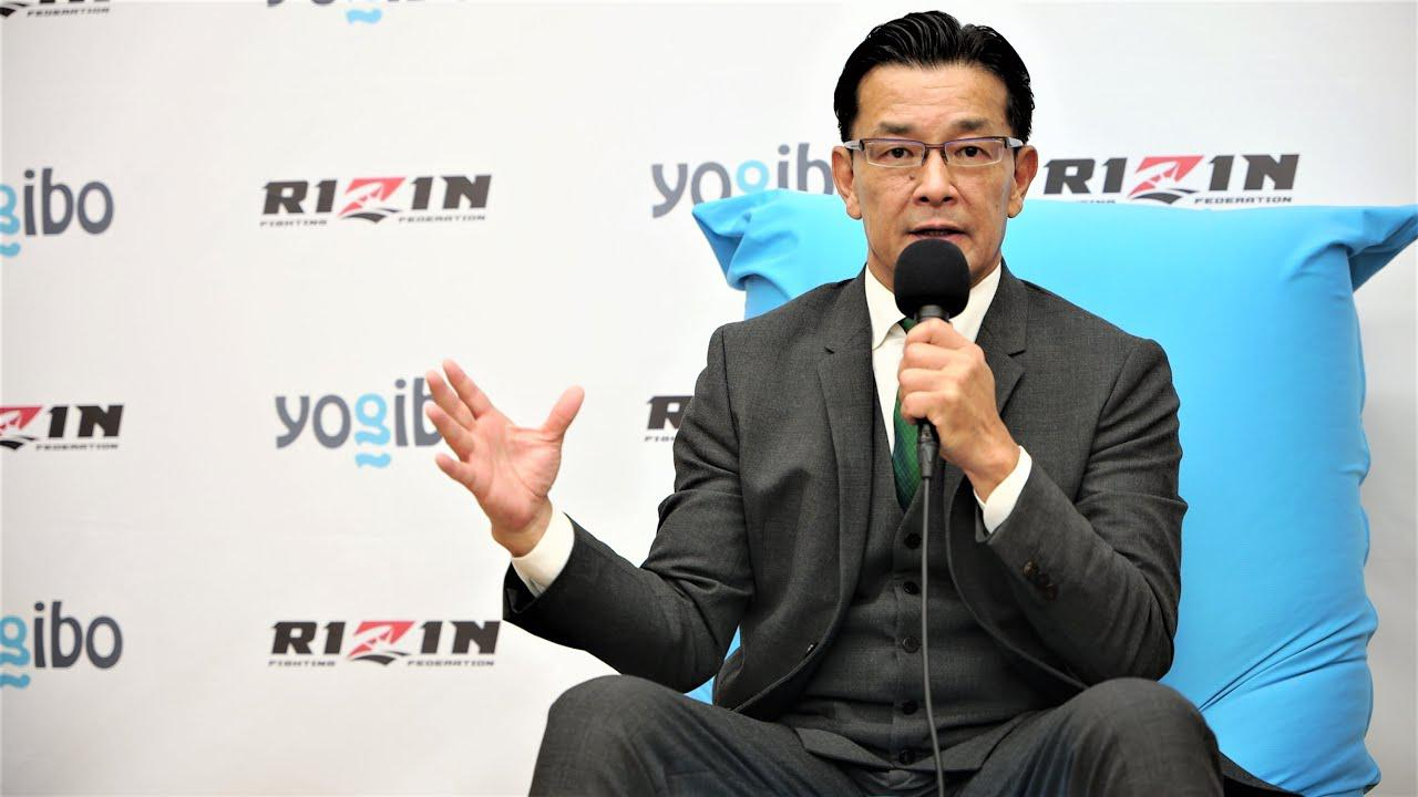 画像: Yogibo presents RIZIN.29 榊原CEO 総括 youtu.be