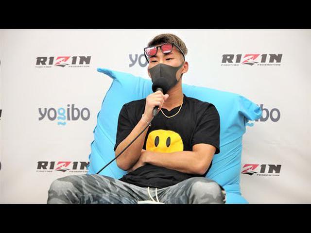 画像: Yogibo presents RIZIN.29 泉丈成 試合後インタビュー youtu.be