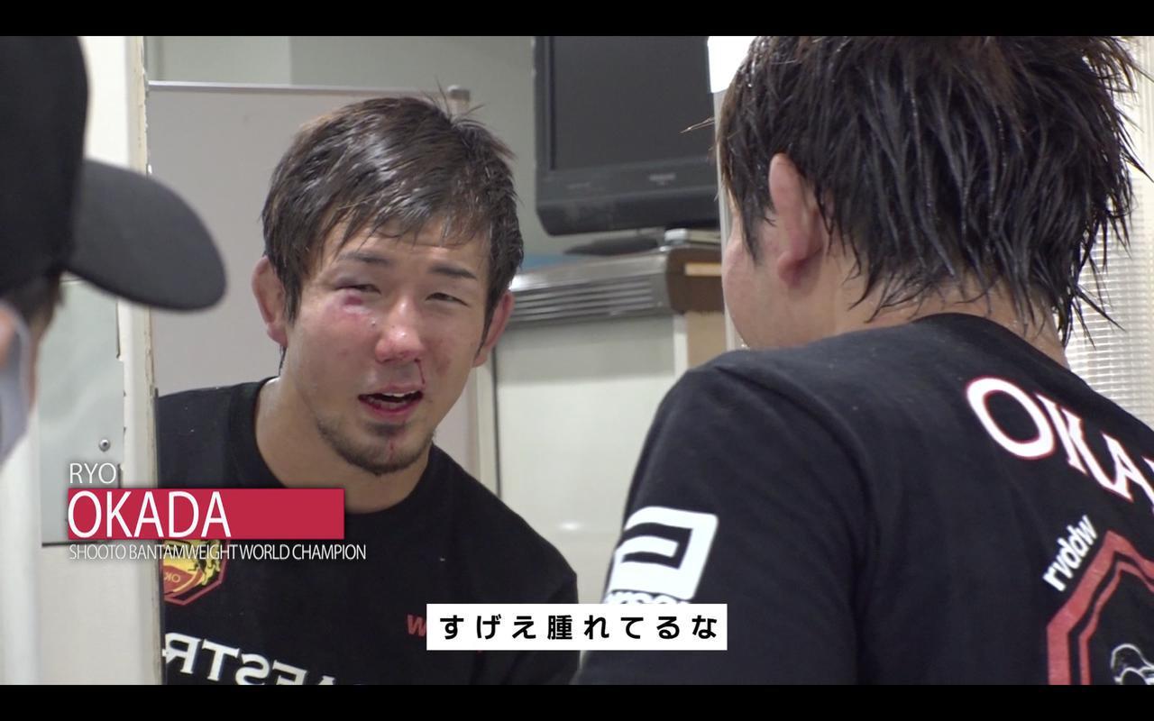 画像6: 東京ドーム大会のバンタム級GP 4試合の舞台裏に密着!RIZIN CONFESSIONS #73 配信開始!