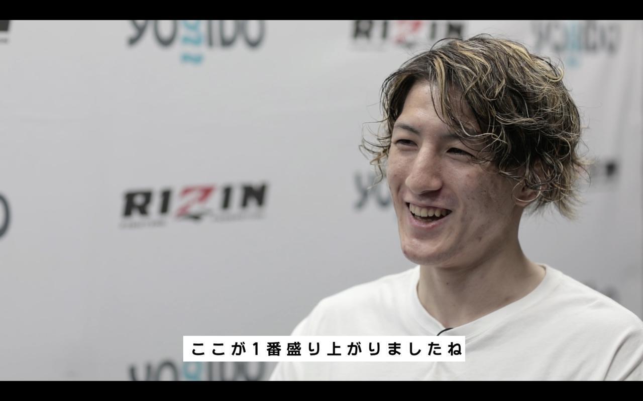 画像1: 東京ドーム大会のバンタム級GP 4試合の舞台裏に密着!RIZIN CONFESSIONS #73 配信開始!