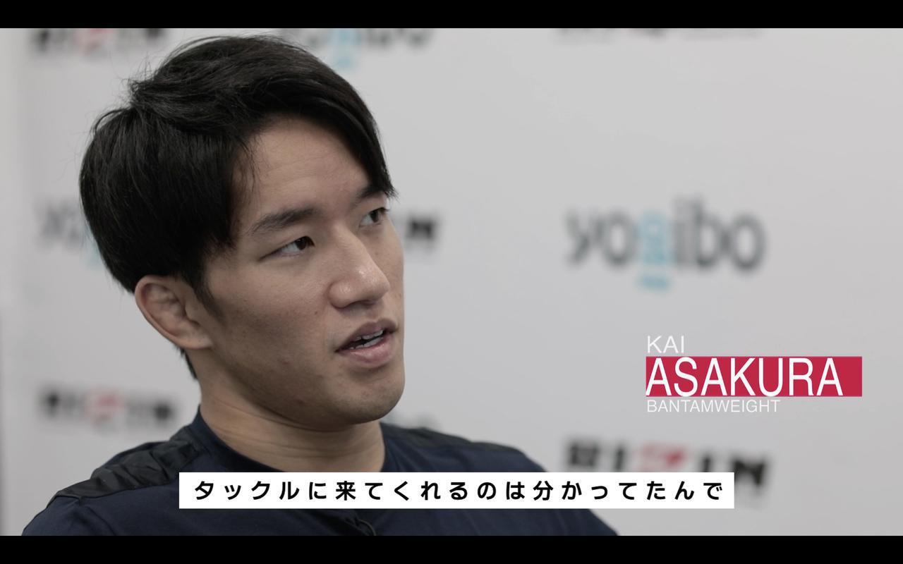画像11: 東京ドーム大会のバンタム級GP 4試合の舞台裏に密着!RIZIN CONFESSIONS #73 配信開始!