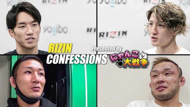 画像: confessions#73 nouhin youtu.be