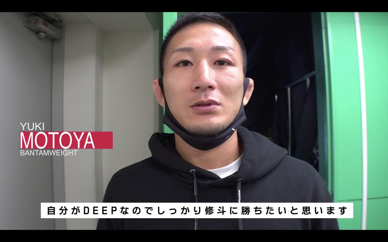 画像5: 東京ドーム大会のバンタム級GP 4試合の舞台裏に密着!RIZIN CONFESSIONS #73 配信開始!
