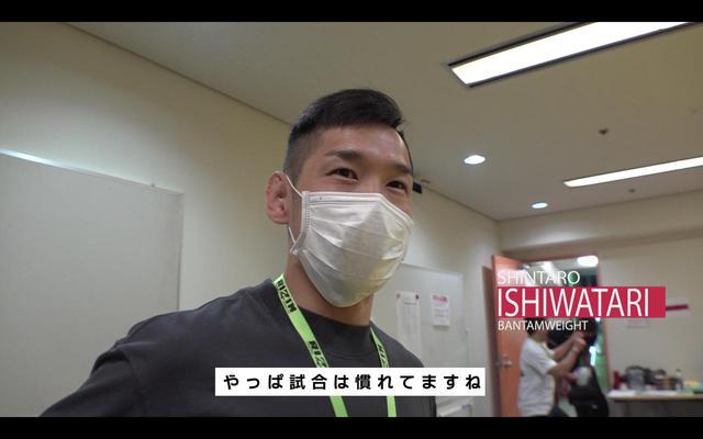 画像2: 東京ドーム大会のバンタム級GP 4試合の舞台裏に密着!RIZIN CONFESSIONS #73 配信開始!